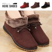 [Here Shoes]雪靴-絨面質感 外翻刷毛蝴蝶結造型 可愛休閒百搭 短靴 雪靴-ANB-369