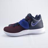 NIKE KYRIE FLYTRAP III EP 男款籃球鞋 XDR耐磨底 CD0191400 深藍【iSport】