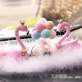 汽車內飾品擺件創意個性女神款可愛高檔抖音車載裝飾女  艾莎