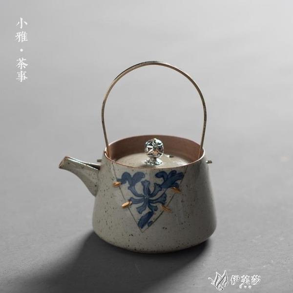 青花提梁壺仿古銅把手提壺茶壺描金繕陶瓷家用特色功夫茶具包 【快速出貨】