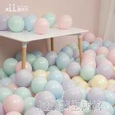 買一送一 創意婚禮結婚房布置用品兒童節生日派對裝飾馬卡龍色加厚亞光氣球
