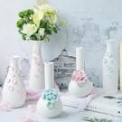 花瓶擺件客廳陶瓷小清新插花干花中歐式簡約現代裝飾創意餐桌ins KB7670【歐爸生活館】