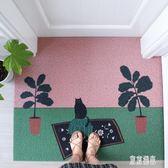 可裁剪絲圈地墊大面積門口進門地毯家用陽臺客廳入戶門腳墊子 LJ7580『東京潮流』