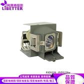 VIEWSONIC RLC-077 副廠投影機燈泡 For PJD5226、PJD5226w