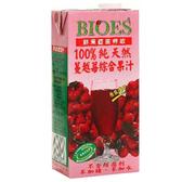 囍瑞Bioes蔓越莓汁1L(12入)【團購組】~免運費