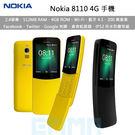 現貨供應 NOKIA 8110 4G 2.4吋 512MB ROM 支援 WiFi 藍牙4.1 FB LINE Google Map 貪食蛇遊戲