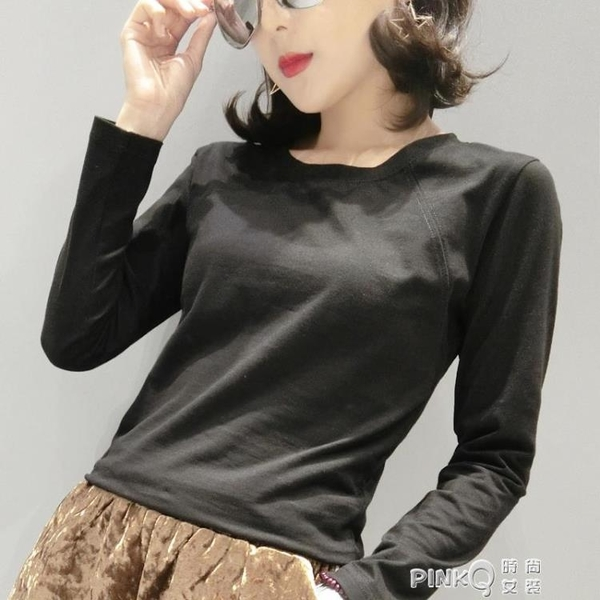 純棉長袖T恤女 秋裝女2020新款打底衫 洋氣上衣小衫衛生衣大碼女裝  (pink Q時尚女裝)