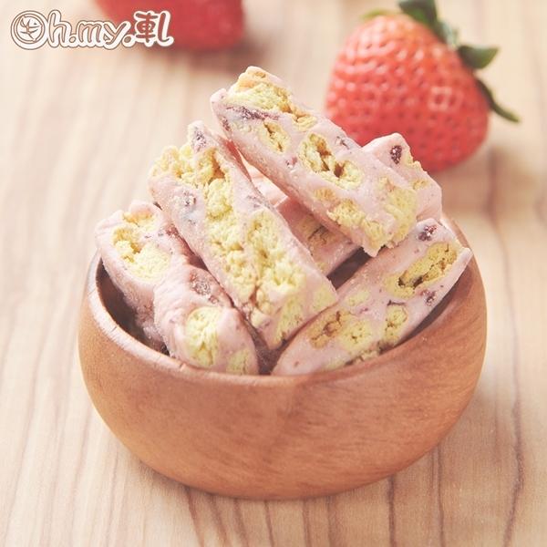 Oh.my.軋.草莓牛軋派(120g/盒,共三盒)﹍愛食網