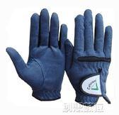 高爾夫手套雙手耐磨左手超纖布右手男士  創想數位