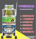 伊東ET-B9手動半自動商用封口機封杯機紙杯果汁機豆漿奶茶店專用 DF 科技藝術館