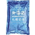 卡薩 北海道札幌奶茶/1000g