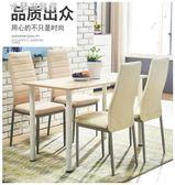 簡約餐廳書桌椅家用靠背椅成人餐桌凳子2把 米蘭潮鞋館 YYJ