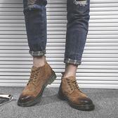 韓版潮流工裝皮鞋休閒短靴馬丁靴子型號【五巷六號】x317