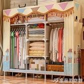 衣櫃 簡易衣柜現代簡約布衣柜鋼管加粗加固出租房用家用臥室收納掛柜子 宜品居家