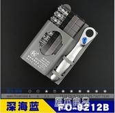 迷你棘輪扳手螺絲刀套裝異形螺絲刀十字起子日本福岡工具組套五金YYJ 原本良品