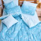 床包 / 雙人【小葉曲】含兩件枕套 100%精梳棉 戀家小舖台灣製AAS201