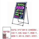 電子LED廣告牌 發光廣告板熒光板閃光字招牌 立式懸掛黑板銀光板