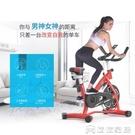 健身車 川野家用超靜音健身車腳踏室內運動自行車健身房器材【快速出貨】