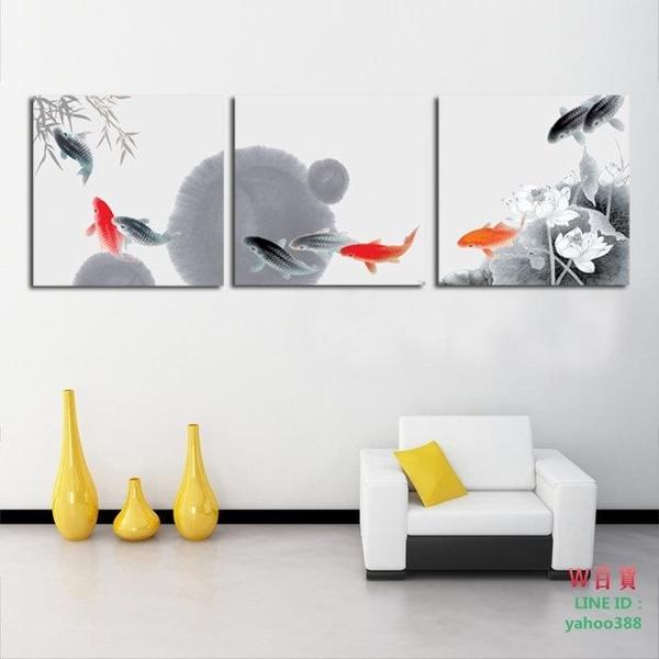 無框畫 三聯畫 臥室裝飾畫  風水畫 中國風 九(W150)