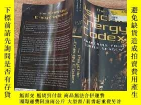 二手書博民逛書店the罕見psychic energy codexY15196