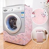滾筒波輪上開蓋洗衣機罩 小天鵝美的海爾防水防曬防塵防護套