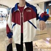 秋季薄款夾克男韓版潮流衝鋒衣ulzzang寬鬆撞色帥氣青年運動外套