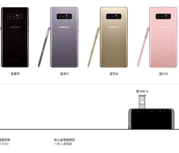 全新未拆SAMSUNG Galaxy Note8 6/64G N950FD台灣規格 雙卡雙待金色 6.3吋送藍牙耳機