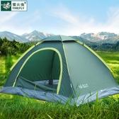 螢火蟲戶外帳篷手搭單雙人郊游加厚防雨家庭野營野外露營2-3-4人 卡布奇諾HM