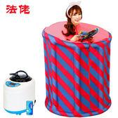 家庭蒸汽桑拿浴箱家用桑拿房汗蒸箱汗蒸房汗蒸機排汗熏蒸機 晶彩生活
