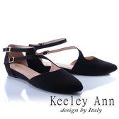 ★2018春夏★Keeley Ann氣質甜美~金屬釦環腳背帶真皮軟墊平底奧賽鞋(黑色)
