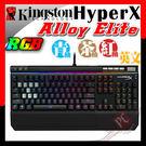 [ PC PARTY  ]  HyperX Alloy Elite RGB 機械式鍵盤