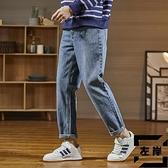 牛仔褲男直筒寬鬆夏季薄款潮流褲子男士休閒長褲【左岸男裝】