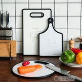 創意砧板蔬果切菜板廚房家用水果案板烘焙面包板   草莓妞妞