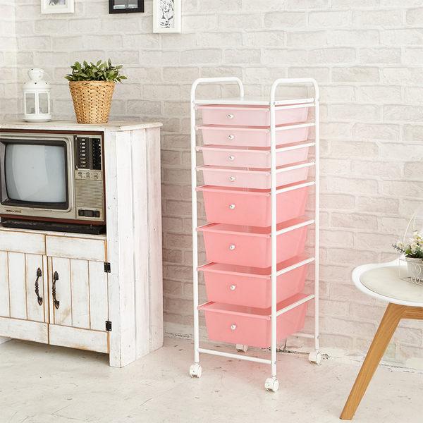 【H&R安室家】可移式4大4小粉漾抽屜收納箱-G208CA