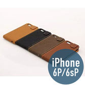 iPhone 6P / 6s Plus 仿古上下開 皮套 側翻皮套 插卡 保護套 手機套 手機殼 保護殼