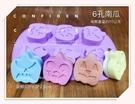 心動小羊^^萬聖節6孔表情南瓜、鬼屋、驚嚇屋6連模矽膠皂模手工皂模具6孔6連蛋糕、巧克力