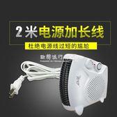 110V取暖機  家用暖风机器浴室電暖器办公室暖風機节能電热扇 『歐韓流行館』