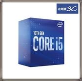 (需搭配主機板出貨) Intel 盒裝 Core i5-10400 6核12緒 處理器 / 2.9Ghz / LGA1200