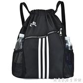 拉繩束口袋雙肩包男大容量籃球包收納包足球包裝備包訓練背包袋女 創意家居