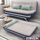沙發床 兩用可折疊雙人經濟型多功能1.2米1.8坐臥兩用簡約布藝沙發 WJ百分百
