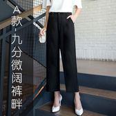 中大尺碼 雪紡寬褲 女夏垂感2018新款韓版寬鬆直筒高腰款 JA2191『美鞋公社』