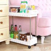 帶輪行動衛生間浴室置物架冰箱落地塑料收納架層架廚房夾縫整理架 igo科炫數位