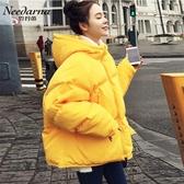 冬季外套女2020新款韓版寬鬆短款加厚棉衣學生面包服ins羽絨棉服