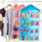 16格收納袋多層衣櫃內褲襪子收納掛袋門後壁掛儲物袋 49元