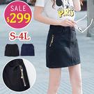 BOBO小中大尺碼【09966】中腰鬆緊側拉鍊褲裙-共2色-S-4L