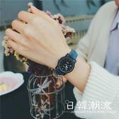 手錶 原宿學院風女學生韓版簡約韓國潮流復古文藝森女石英手表