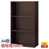 ★【DIY】61cm彩色櫃 COLOBO WIDE A4-3層 三層櫃 DBR NITORI宜得利家居