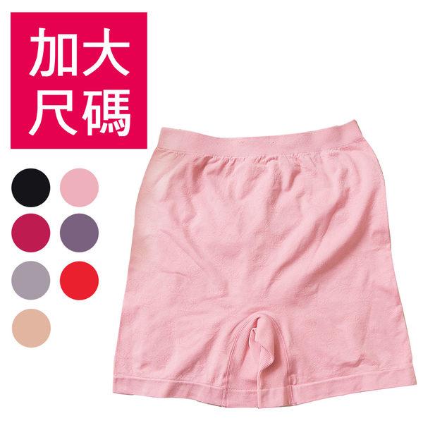 女性無縫平口褲 素面 no.692(超加大)-席艾妮SHIANEY