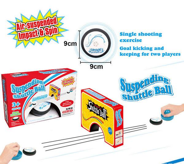 兒童電動穿梭冰球 懸浮球場 桌遊 益智遊戲(購潮8)