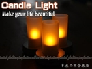 【DA374】浪漫聲控七彩蠟燭燈.仿真蠟...